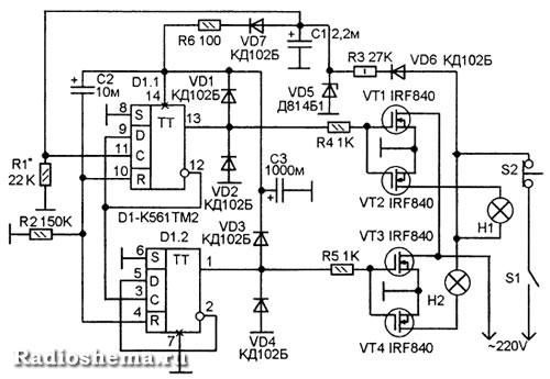 Электронный третий провод для люстры
