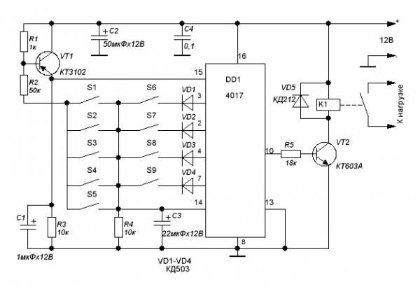 Три схемы простейших кодовых электро-замка