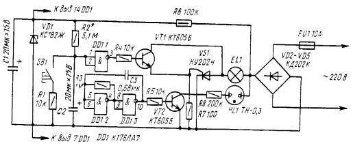 Автомат лестничного освещения на микросхеме