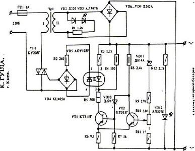 Автомат для зарядки аккумуляторных батарей