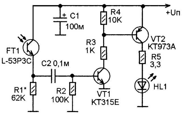 Простой ретранслятор ИК сигналов