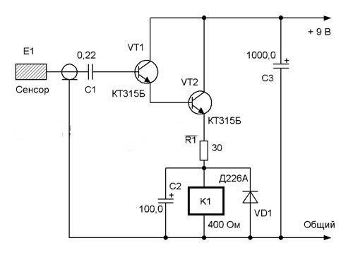 Простейший сенсорный выключатель