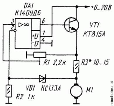 Стабилизатор частоты вращения