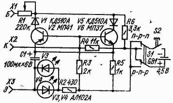 Простой испытатель транзисторов