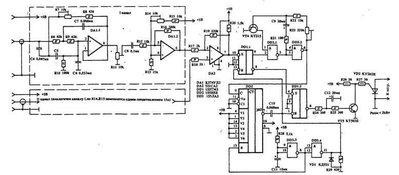 Автомат управления лесничным освещением