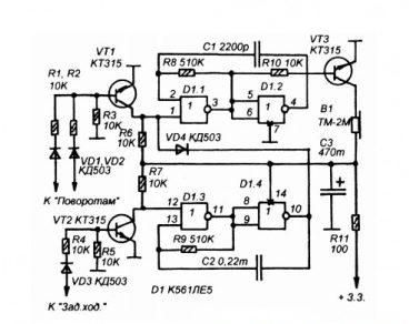 Автомобильный звуковой сигнализатор