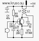 Жучок на одном транзисторе