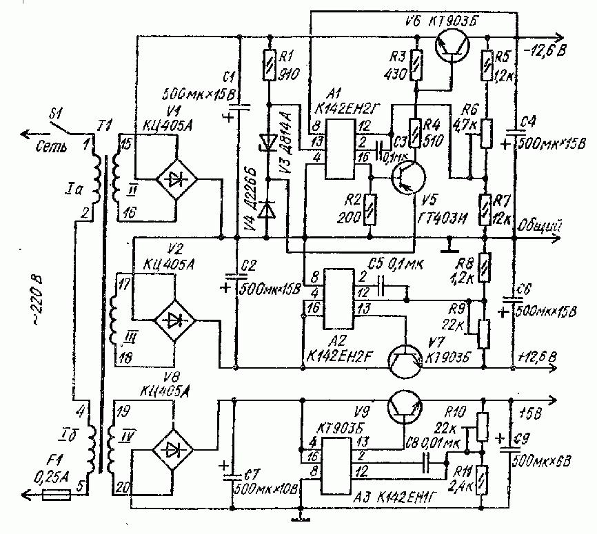 Блок питания для аналоговых и цифровых микросхем